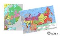 Мультимедиа-география: Россия