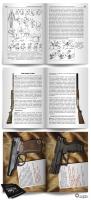 Книга про гражданское оружие
