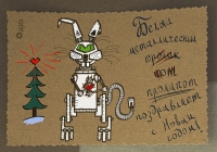 С 2011 Новым годом кроликота!