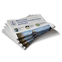 Газета «Вестник Адмиралтейского района»