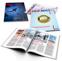 Корпоративное издание «Мир BDO»