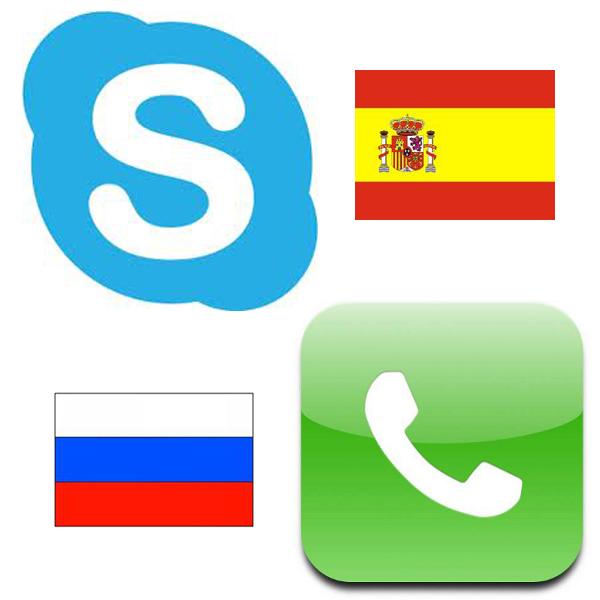 Переговоры в реальном времени - Телефон / Скайп