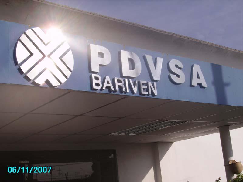 PDVSA, Венесуэла, 2007 год