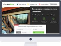 Пассажирские перевозки Россия-Беларусь
