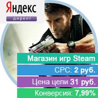 Интернет-магазин цифровых товаров (Игры)