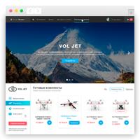 Vol Jet — Интернет магазин