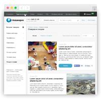 Аквамарин — Интернет магазин