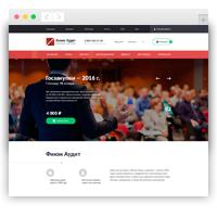 Финэк Аудит — Корпоративный сайт