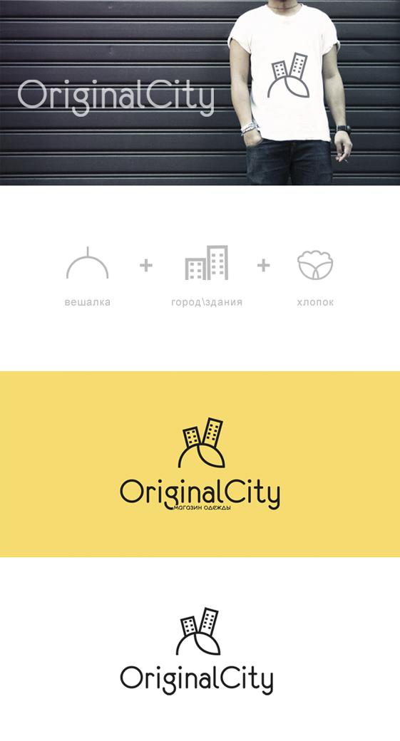 Original City. Магазин одежды.