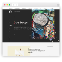 Rosherk — Сайт художника