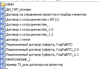 Разработка пакета документов для Осуществления деятельности по проектированию