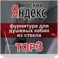 Gals-master.ru