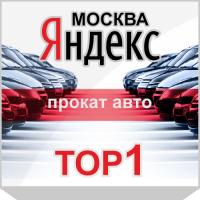 """SEO Avtomaxi.ru """"Тройка"""""""