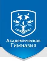Academ-school.ru - сеть академических гимназий