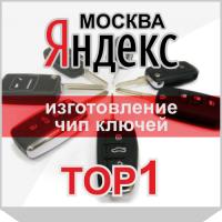 Auto-science.ru