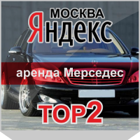 SEO Avtomaxi.ru