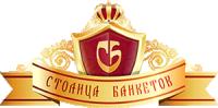 Stolica-banketov.ru