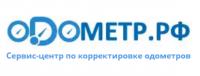 Одометр.рф - авто