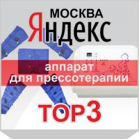 Darimzdorovye.ru