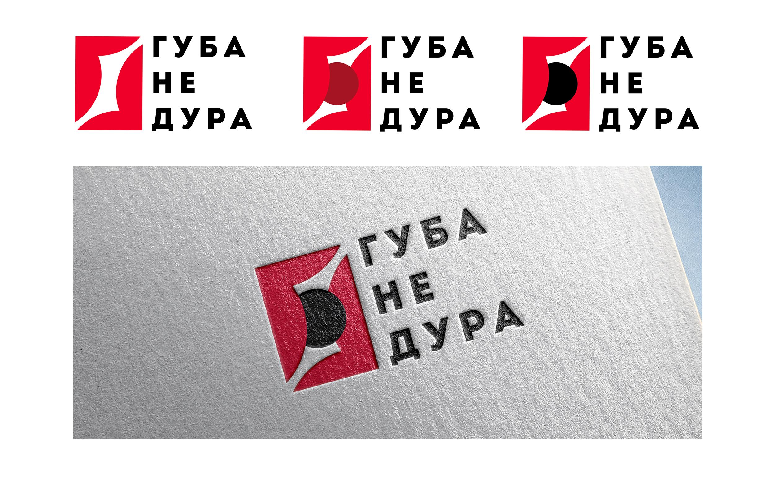 Улучшить и так хороший Товарный Знак фото f_1445eeedecbcebad.jpg