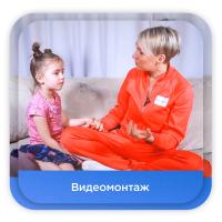 """Монтаж для блога """"ИЗ ТЕЛЕВИЗОРА НА ЮТУБ"""""""