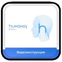 Видеоинструкция о работе с сайтом Humaniq.com