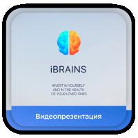 Презентация проекта iBrans