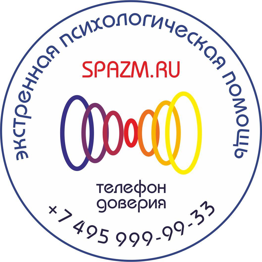 Логотип для сайта психологического телефона доверия фото f_33857b557192fa5a.jpg