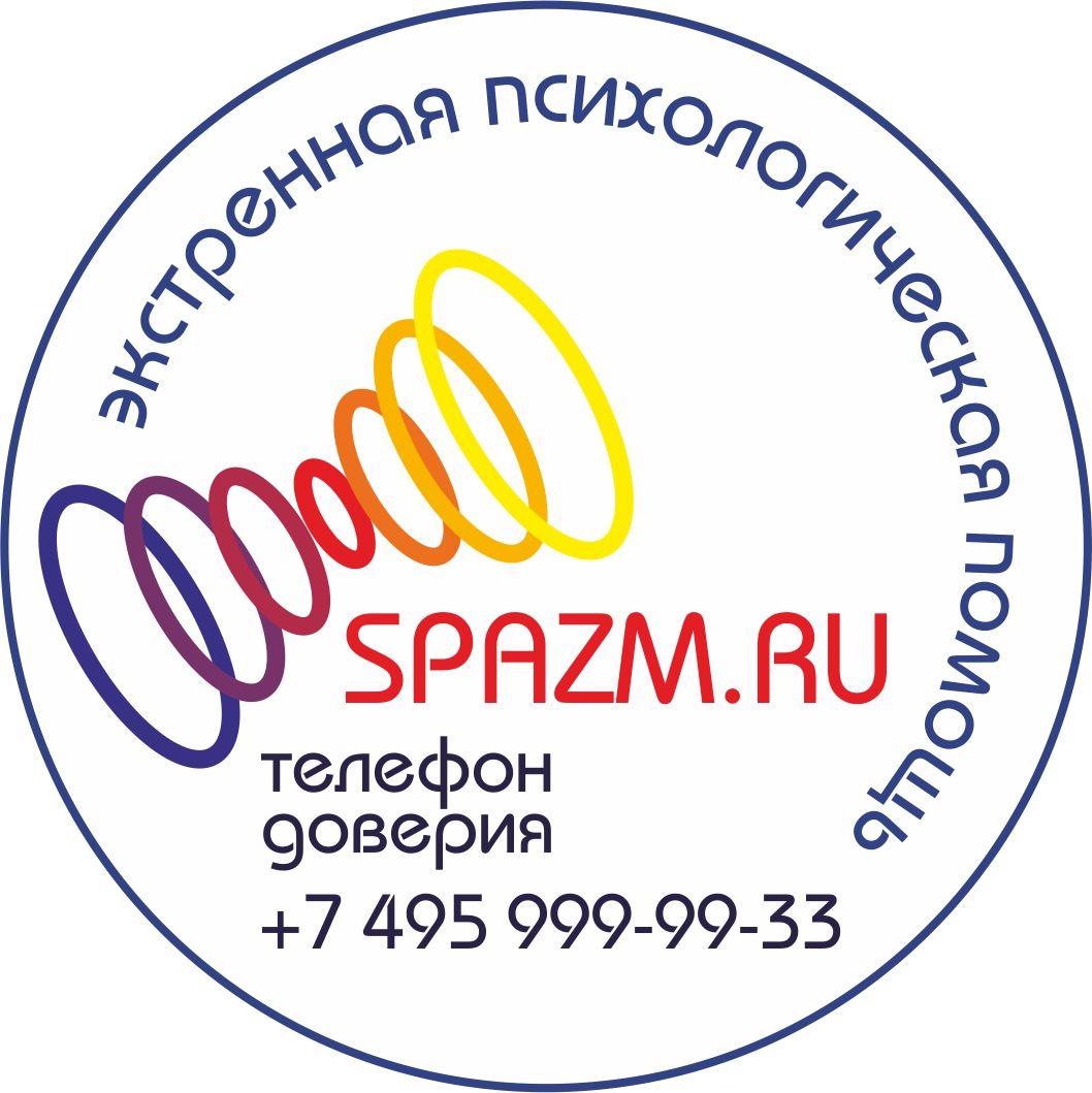 Логотип для сайта психологического телефона доверия фото f_49557b5570aab050.jpg