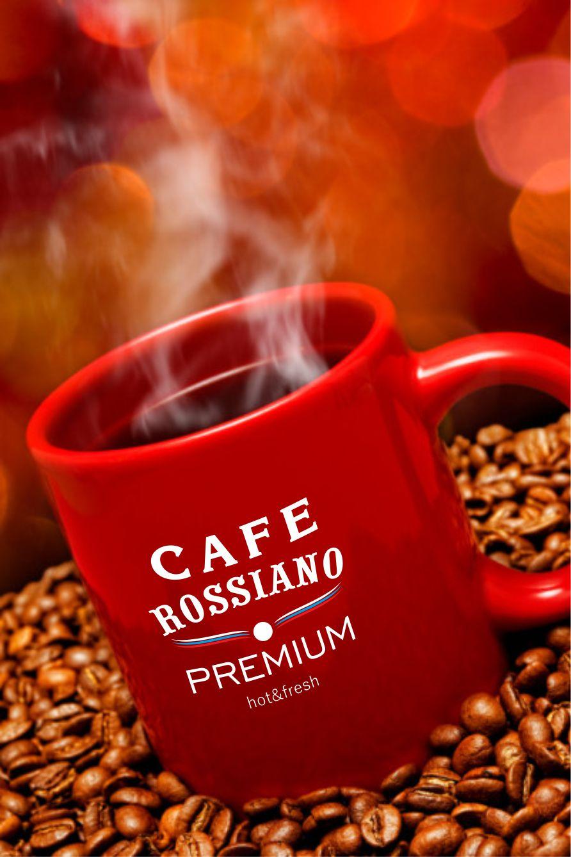 Логотип для кофейного бренда «Rossiano cafe». фото f_55257b986dbbf7a1.jpg