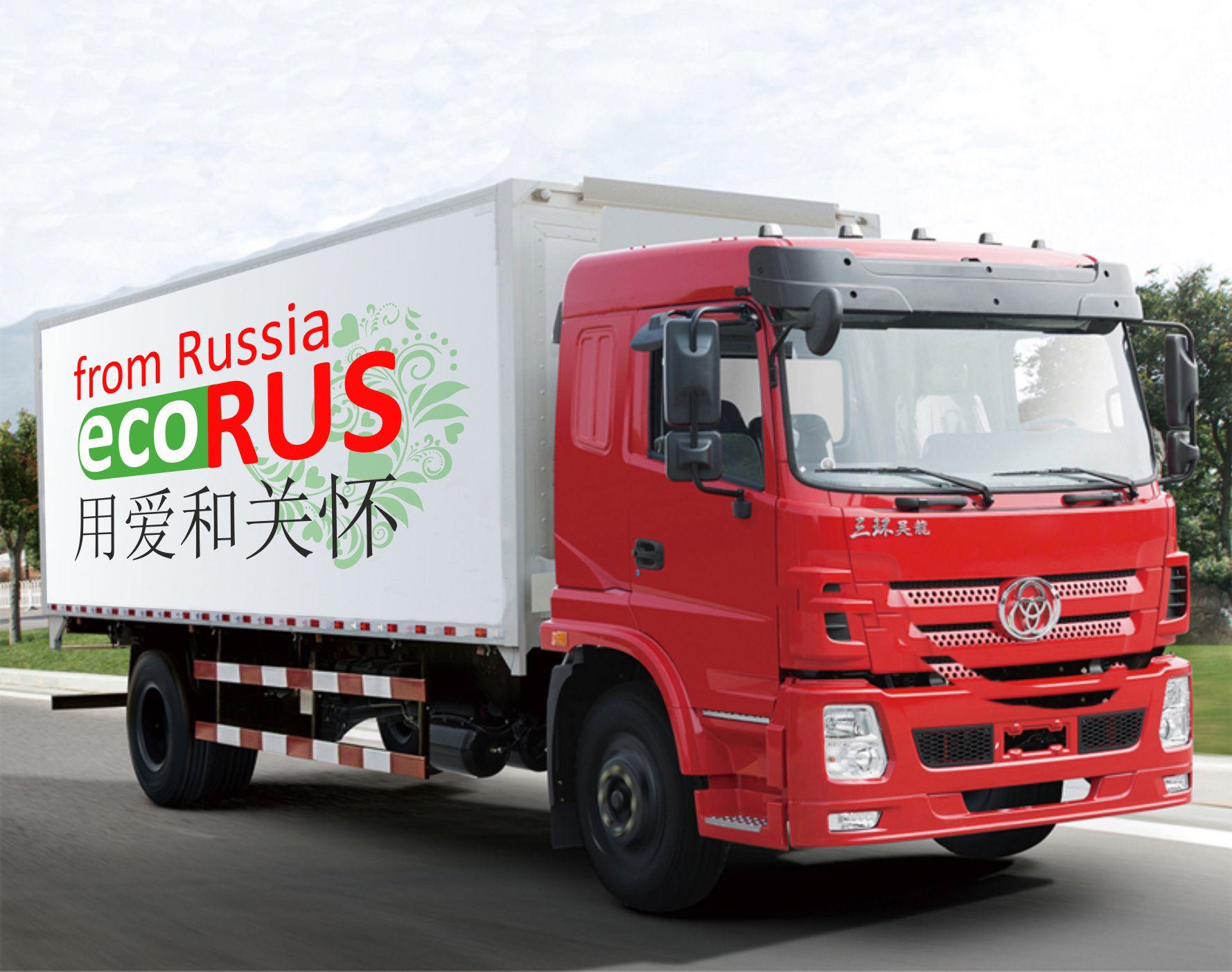 Логотип для поставщика продуктов питания из России в Китай фото f_7085ea9578e27539.jpg