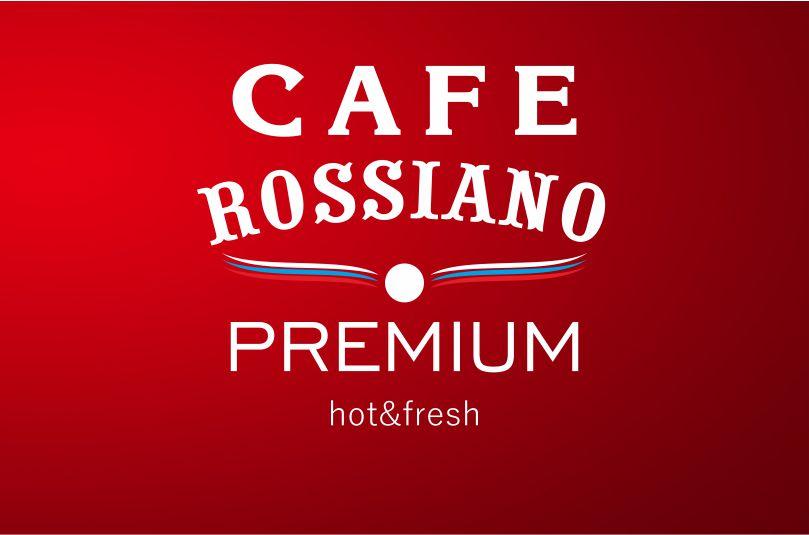 Логотип для кофейного бренда «Rossiano cafe». фото f_81557b986d09e209.jpg