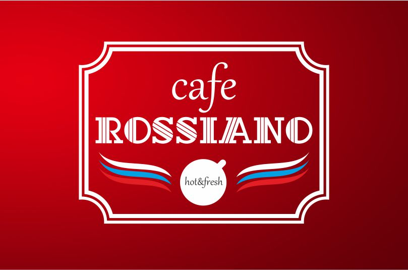 Логотип для кофейного бренда «Rossiano cafe». фото f_99257b986c7b85aa.jpg