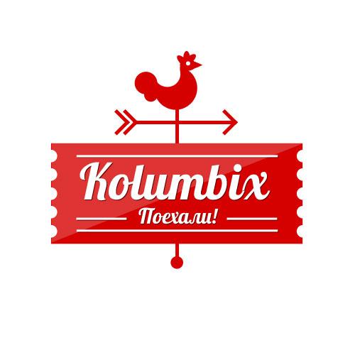 Создание логотипа для туристической фирмы Kolumbix фото f_4fb40124b57ad.jpg