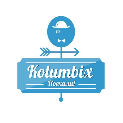Создание логотипа для туристической фирмы Kolumbix фото f_4fb6a9cbc3f7e.jpg