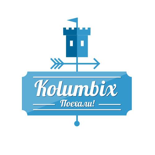 Создание логотипа для туристической фирмы Kolumbix фото f_4fb6a9d319c03.jpg