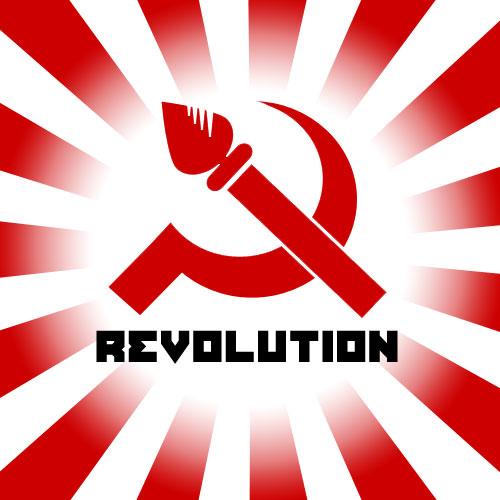 Разработка логотипа и фир. стиля агенству Revolución фото f_4fb9f05b40ff8.jpg