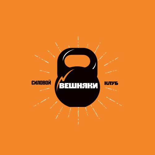 Адаптация (разработка) логотипа Силового клуба ВЕШНЯКИ в инт фото f_4415fba3b51add58.png