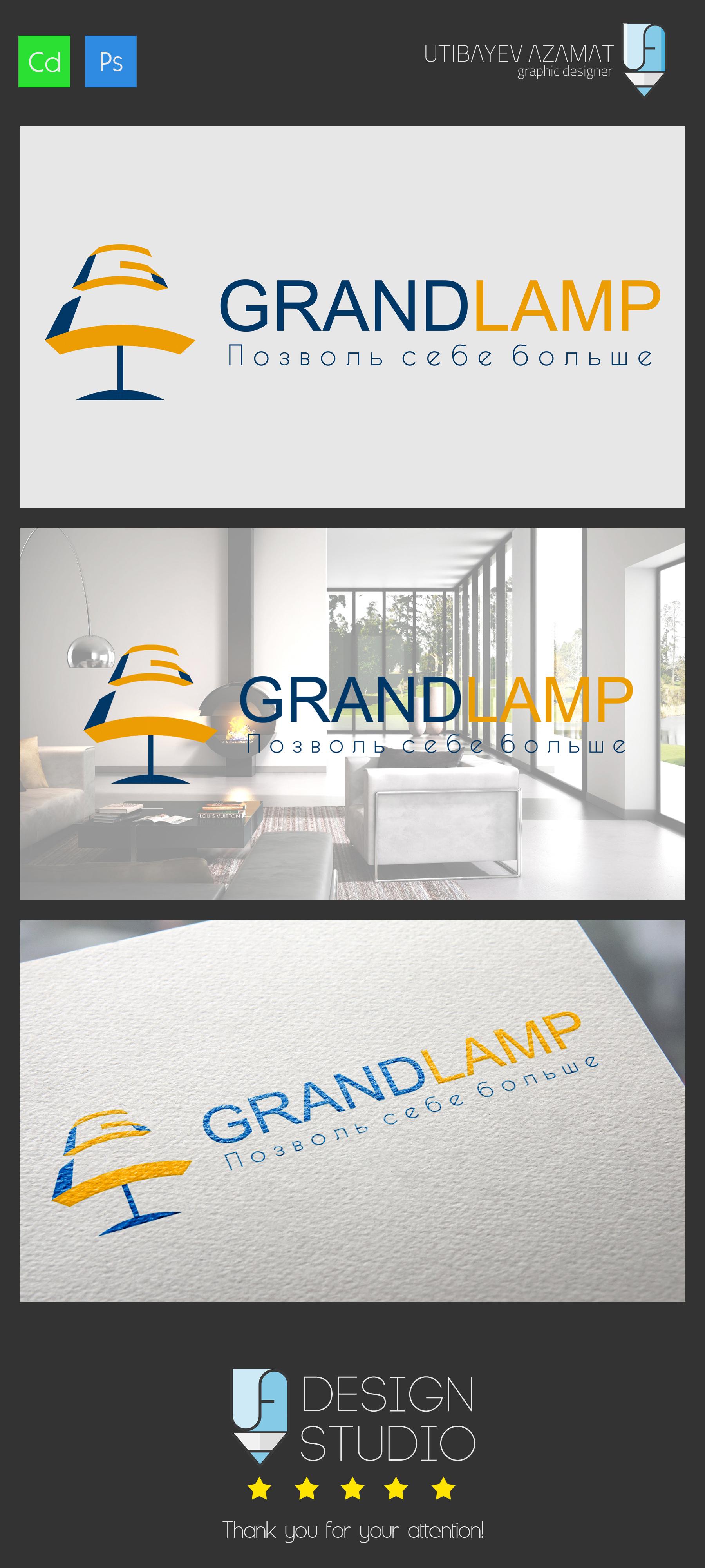 Разработка логотипа и элементов фирменного стиля фото f_17057de8f333115b.jpg