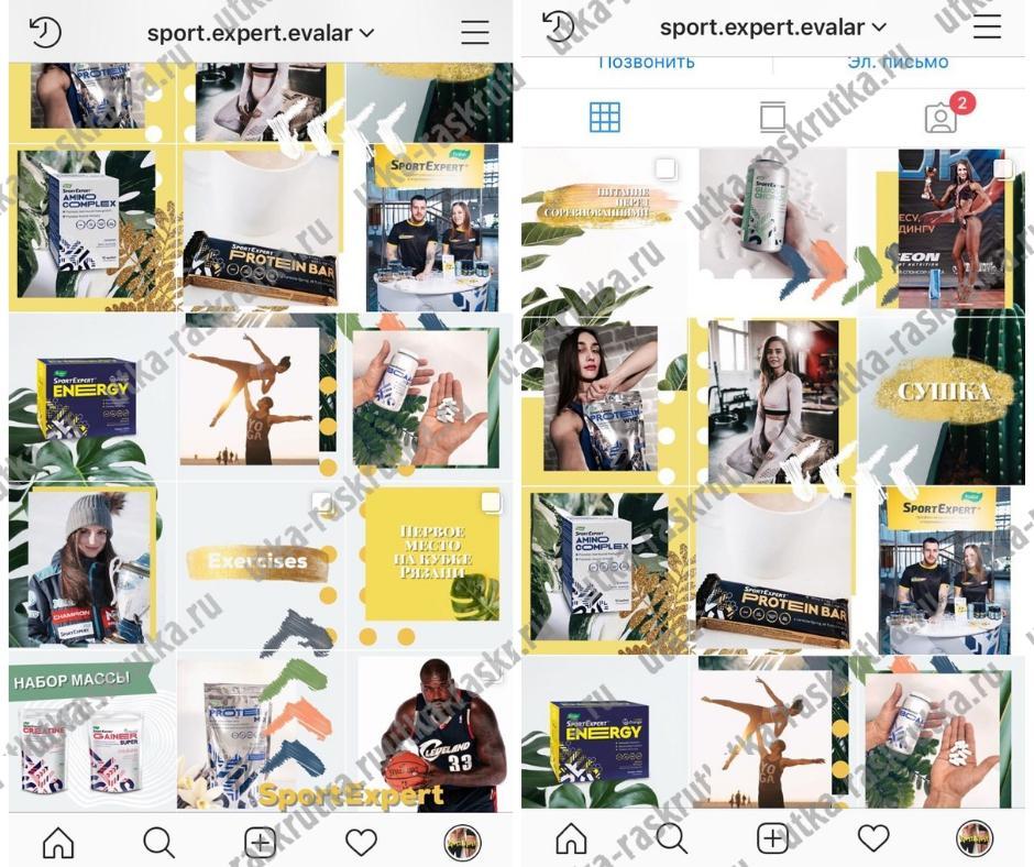 SportExpert: бренд спортивного питания