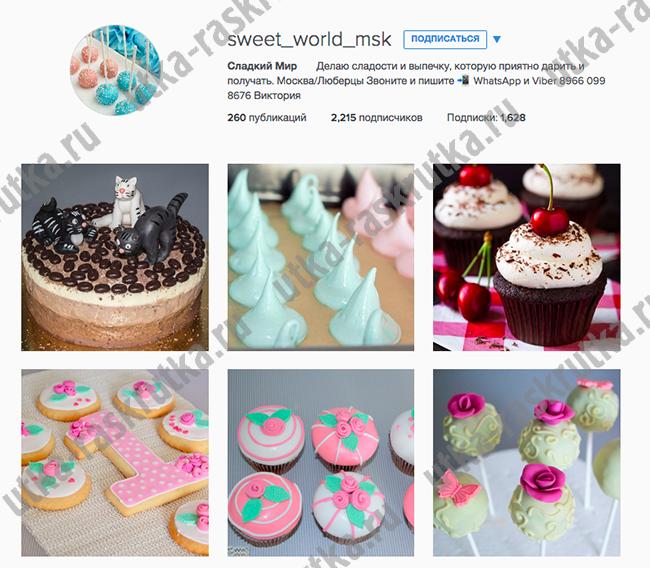 Аккаунт Instagram: Sweetworld: продвижение странички кондитера