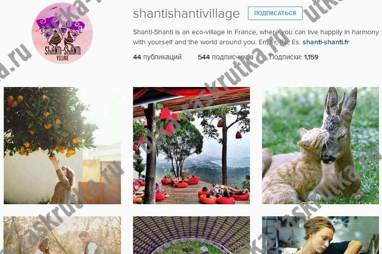 Ведение и раскрутка в Instagram и Facebook: Shanti-Shanti Village