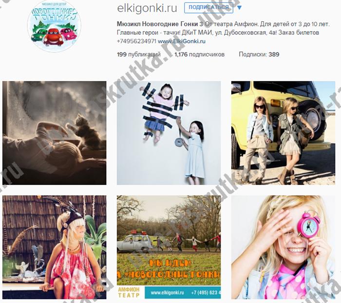 Дизайн Вконтакте, Инстаграм и Фейсбук