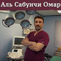 Аль Сабунчи Омар: продвижение услуг хирурга