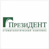ПрезиДент: продвижение сети стоматологических клиник в Москве