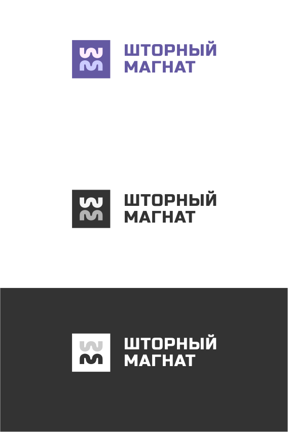 Логотип и фирменный стиль для магазина тканей. фото f_1055ce2b7fe513c5.png