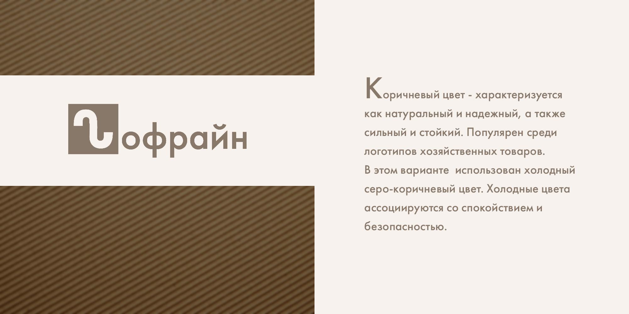 Логотип для компании по реализации упаковки из гофрокартона фото f_1605ce2435a31cea.jpg