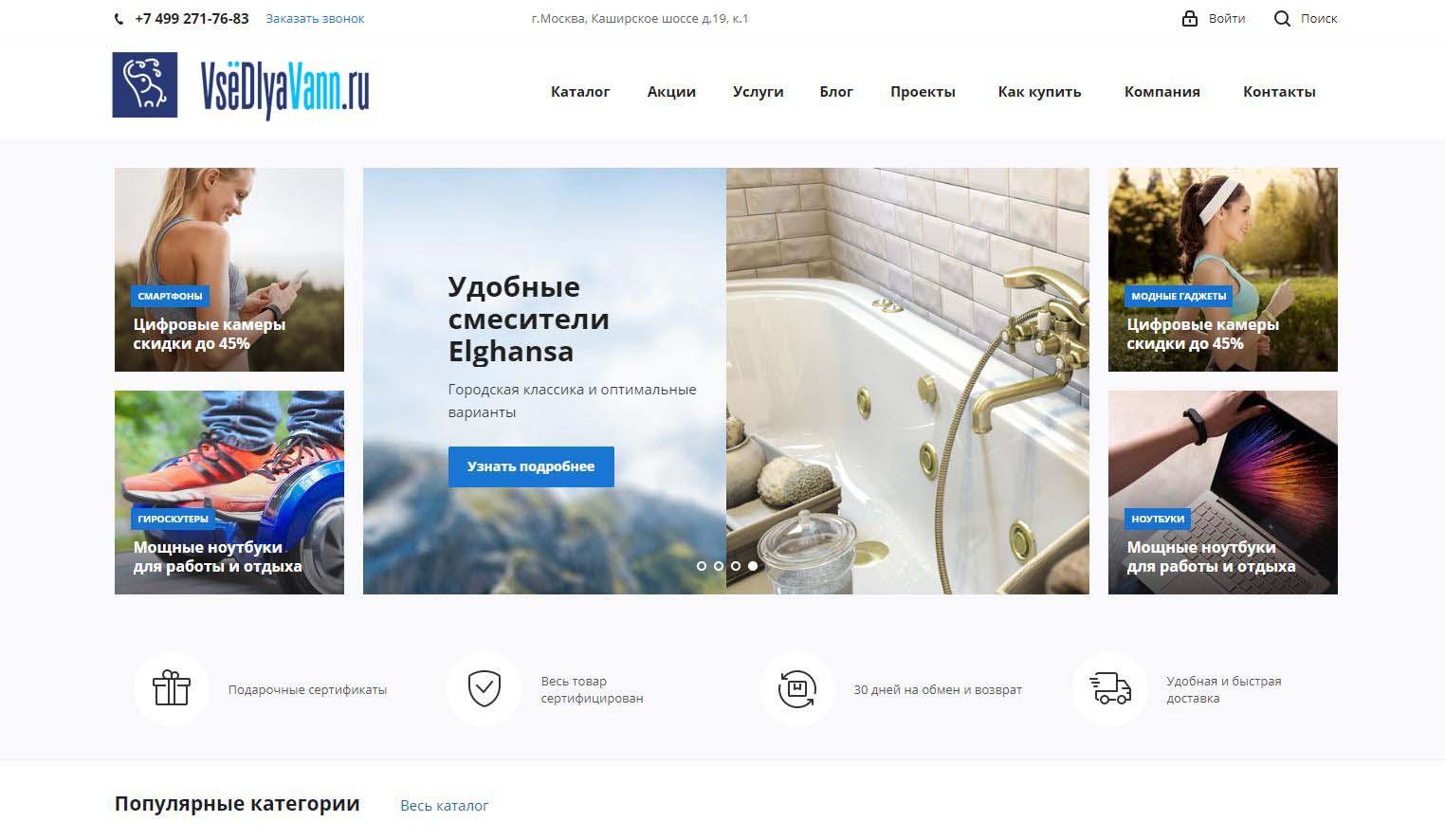 веб дизайнер  фото f_5275cb49b672545f.jpg