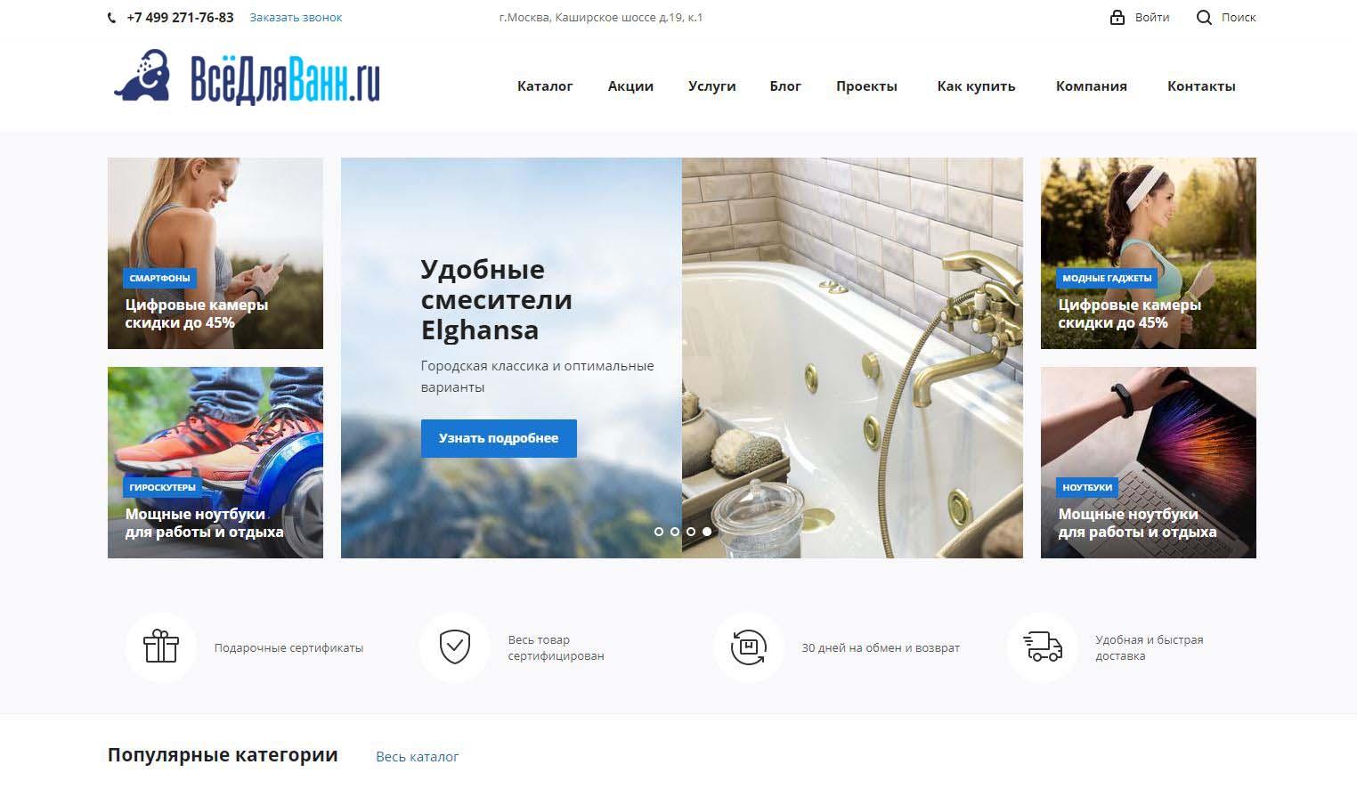 веб дизайнер  фото f_6005cb47d1db0b8b.jpg