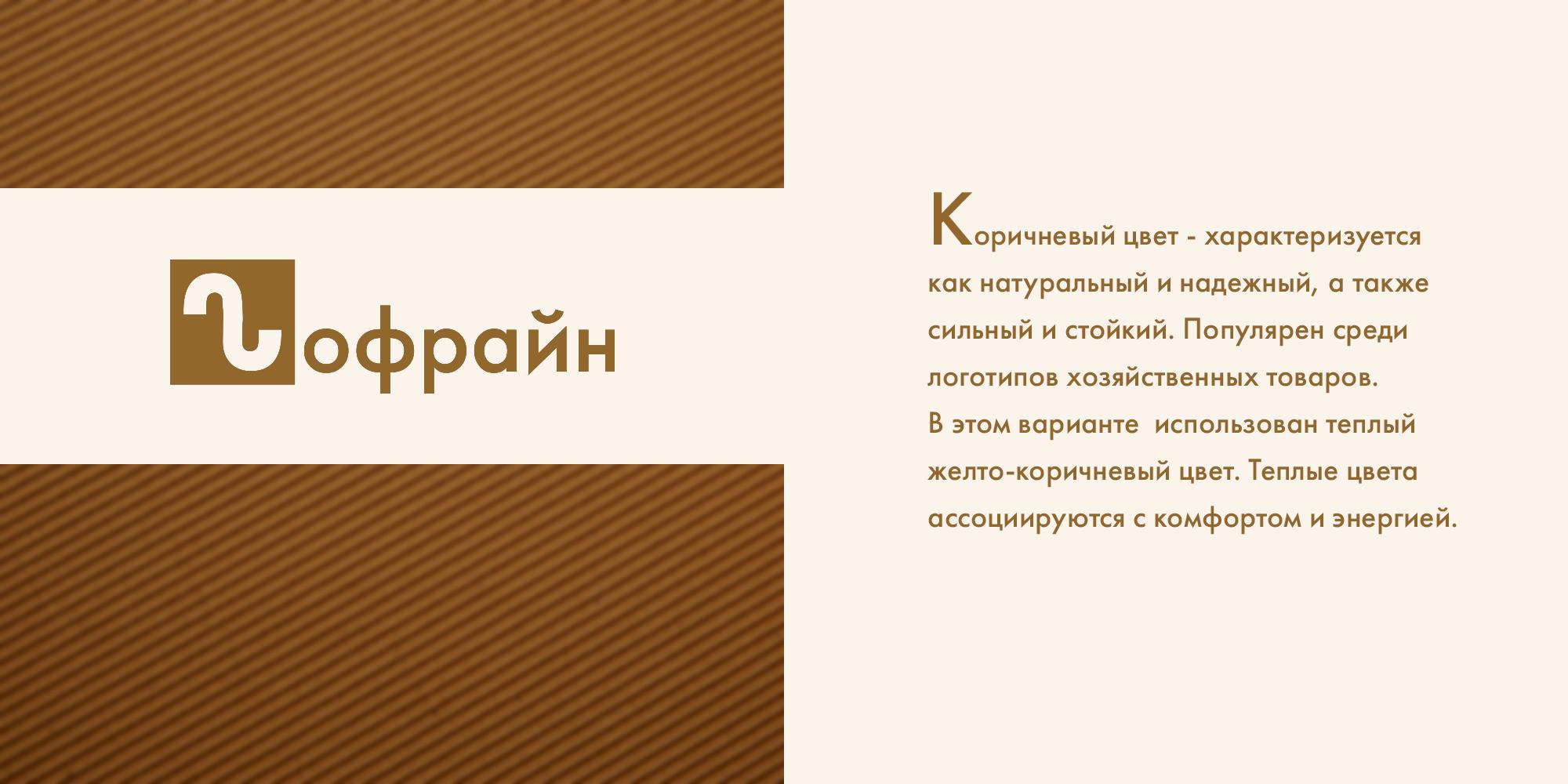 Логотип для компании по реализации упаковки из гофрокартона фото f_6075ce2435cc9e50.jpg